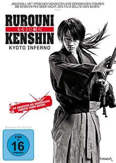 Rurouni Kenshin Teil 2 und 3 als Einzelreleases ab 31. Juli und 28. August 2015 im Handel