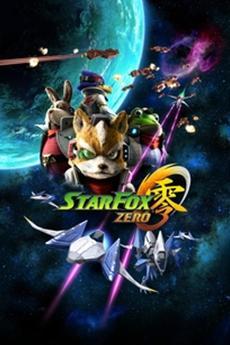 Ab April locken Star Fox Zero und Star Fox Guard mit Action und Abenteuer