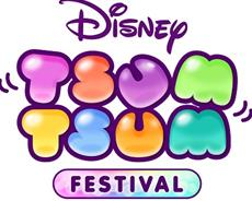 Disney TSUM TSUM Festival erscheint 2019 für Nintendo Switch