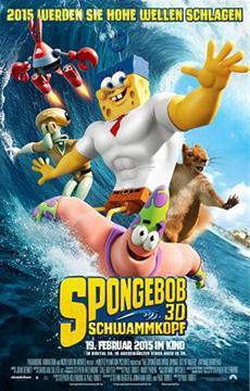 Neue Superhelden braucht das Land: SPONGEBOB SCHWAMMKOPF 3D ab 19. Februar 2015 im Kino!