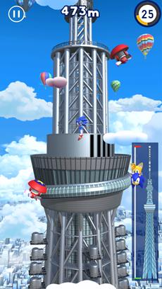 Sonic at the Olympic Games - Tokyo 2020<sup>&trade;</sup>: launches today!