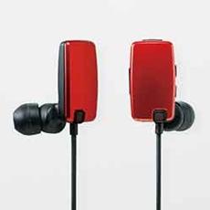 Bluetooth Stereo Headset für kabellosen Musikgenuss und zum Telefonieren