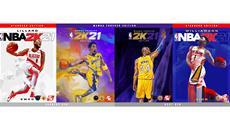 Everything is Game: Damian Lillard, Zion Williamson und Kobe Bryant sind die Cover-Athleten für NBA 2K21