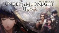 Final Fantasy XIV: Details zu Patch 4.3 und der Companion App enthüllt