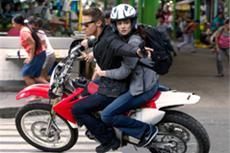 """Free-TV-Premiere """"Das Bourne Vermächtnis"""""""