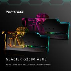 NEU bei Caseking - PHANTEKS Glacier Dual Evo-Wasserkühler mit digital adressierbarer RGB-LED-Beleuchtung!