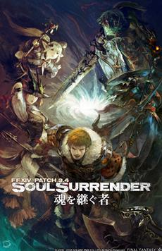 Neue Informationen zum kommenden Final Fantasy XIV Update Soul Surrender veröffentlicht