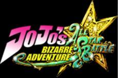 Neue Infos zu Jojo's Bizarre Adventure: All Star Battle