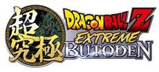 Dragon Ball Z: Extreme Butoden für 3DS veröffentlicht