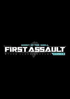 Early-Access-Phase zu First Assault ist gestartet