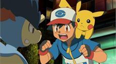Pokemon Day Tour 2013 von Nintendo