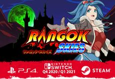 Rangok Skies - retro-styled arcade shmup coming to Switch, PS4, and Steam