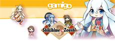 Shikihime Zoushi: gamigo startet die Closed-Beta-Phase