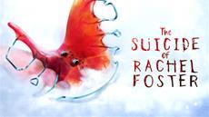 The Suicide of Rachel Foster öffnet am 26. August die Hotelpforten für PS4- und Xbox One-Spieler