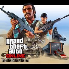 Trailer und Erscheinungstermin zu GTA ONLINE: GUNRUNNING