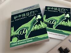 Where Is My Body? - Japanese and Western cartridges coming to Game Boy in Q4 2020