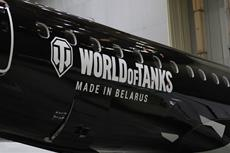 World of Tanks erobert die Lüfte mit dem neuesten Flieger von Belavia: Tankolet 2.0